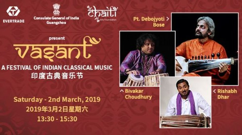 Vasant – Celebration of Indian Classical Music in Xiamen
